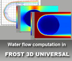 waterflow computation