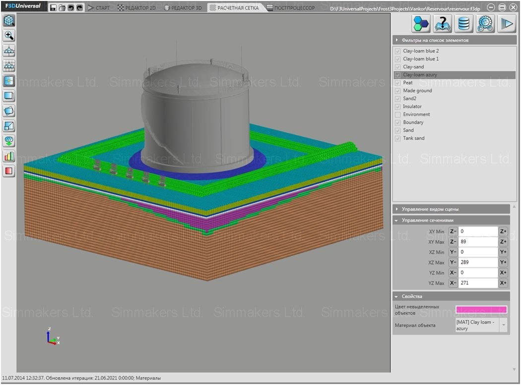Computational mesh for modeling of area with oil tank
