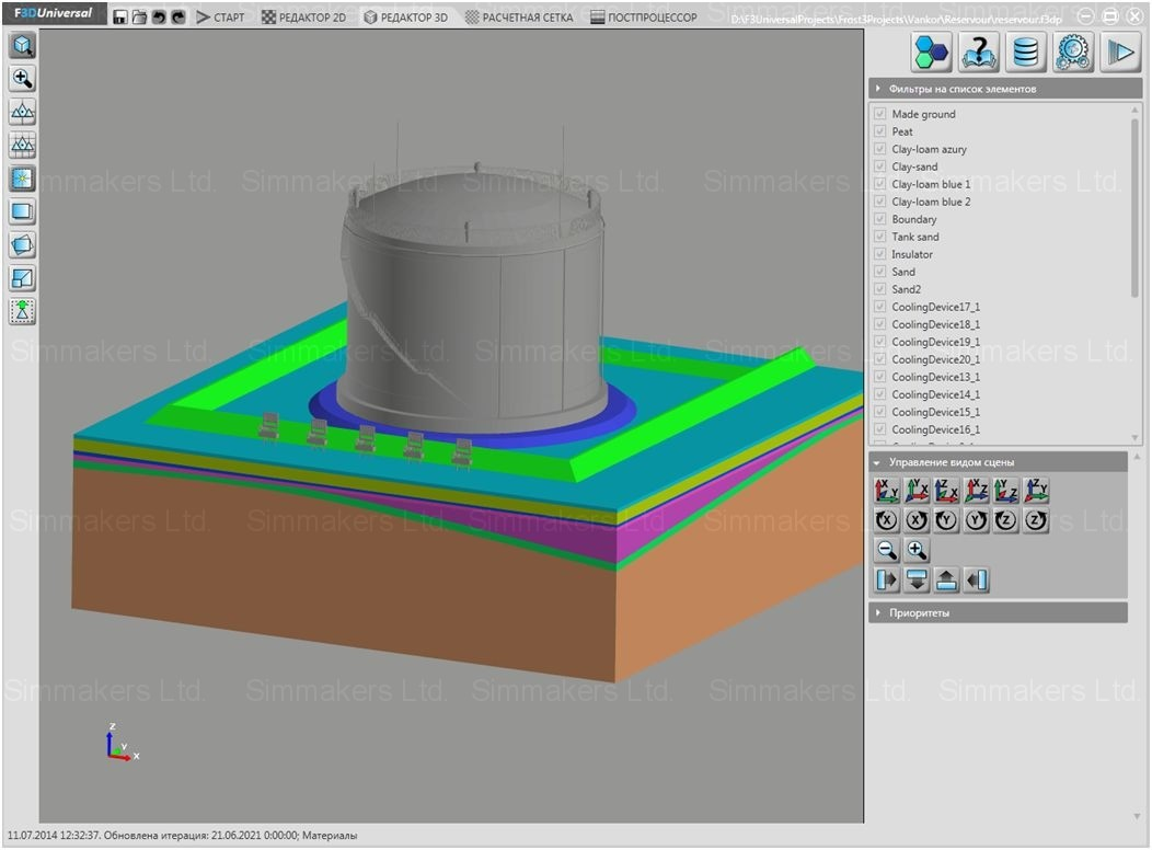 : 3D simulation area with cooling devices and reconstructed soil morphology under oil tank