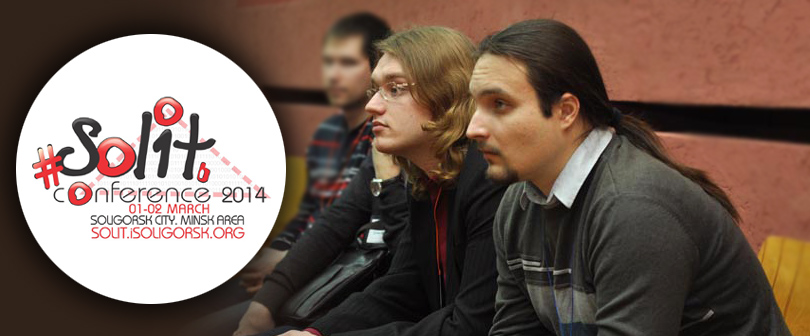 The IV Regional IT conference Solit-2014